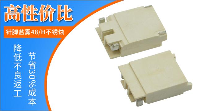 板对板fpc连接器有几种类型-这些你要知道[宏利]