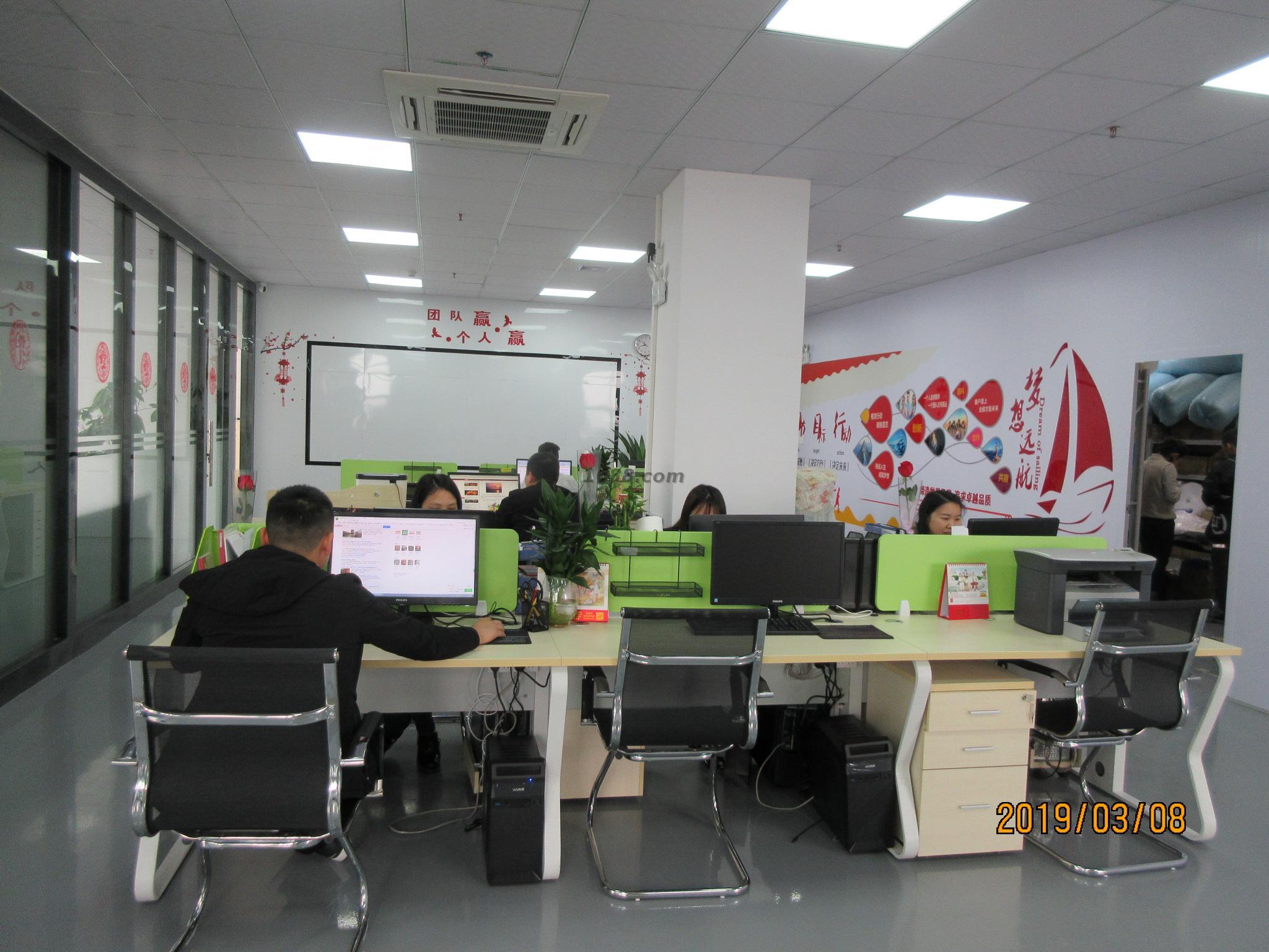 宏利电子-办公环境