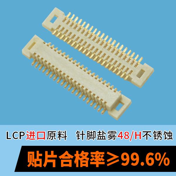高性能1.0厚fpc连接器-使用性能[宏利]
