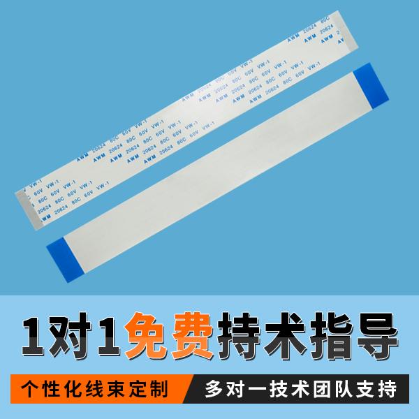广东端子线ffc排线厂商现货在哪里寻找?[宏利]
